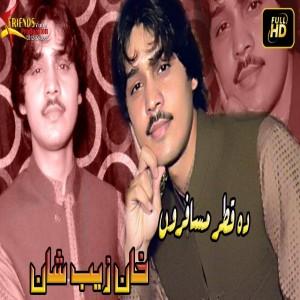 Khanzeb Shan