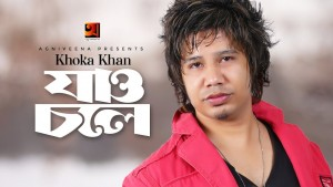 Khoka Khan's Avatar
