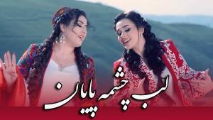 Khujasta & Madina