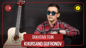 Khursand Gufronov