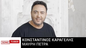 Konstantínos Karagélis