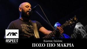 Kostas Galitis