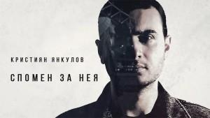 Kristiyan Yankulov
