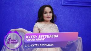 Kutbu Bugubaeva