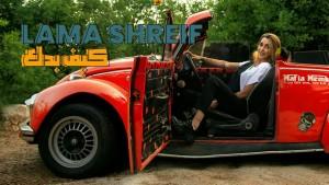 Lama Shreif