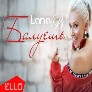 Lana B