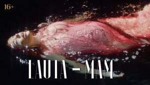 Lauta's Avatar