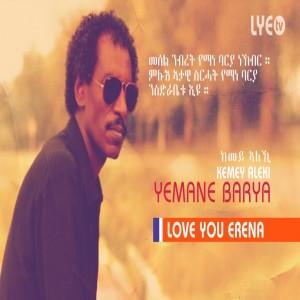 Legend Yemane Barya