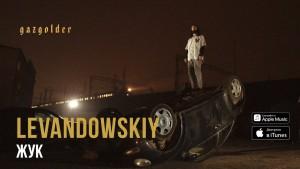 Levandowskiy