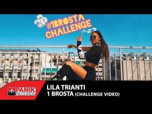Lila Trianti