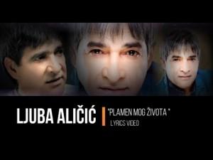 Ljuba Aličić