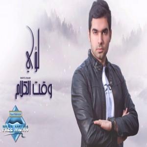 Louay Majid