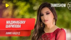 Madinabonu Sharipova
