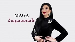 Maga's Photo