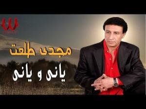 Magdy Talaat