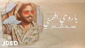 Mahad Saleh