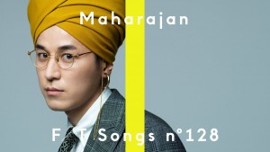 Maharajan