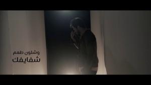 Mahmood Al Ghayath