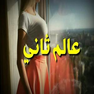 Mahmoud Algayth
