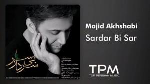 Majid Akhshabi's Avatar