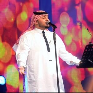 Majid El Madani