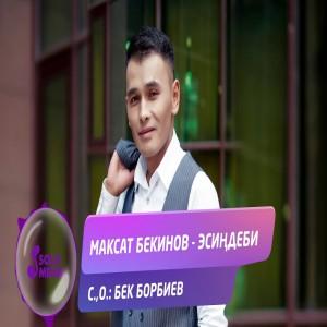 Maksat Bekinov