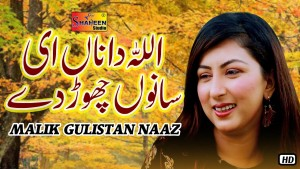Malik Gulistan Naaz