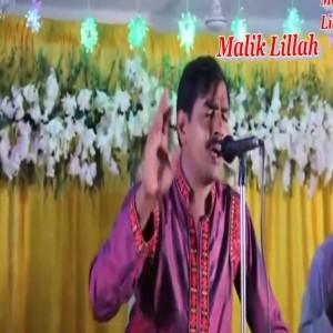 Malik Mushtaq Zakhmi