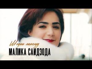 Malika Saidzoda