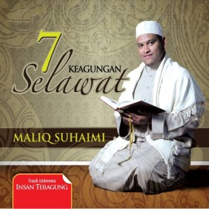 Maliq Suhaimi