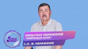 Mamytbek Mamazhanov
