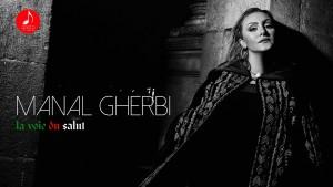 Manal Gherbi