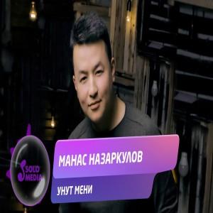 Manas Nazarkulov