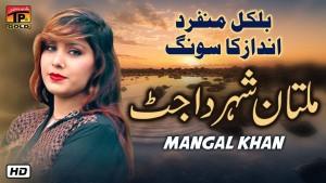 Mangal Khan