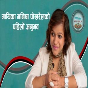 Manisha Pokhrel