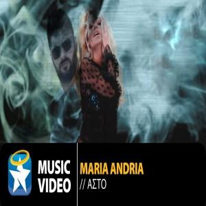 Maria Andria