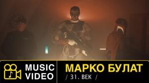 Marko Bulat's Avatar