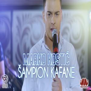 serbian music 2018 download