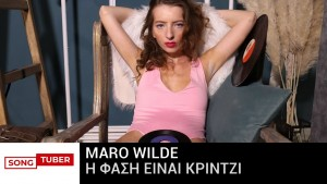 Maro Wilde's Photo