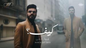 Marwan Fagi