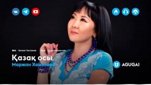 Marzhan Khamitova's Photo