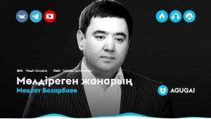 MAҚSAT BAZARBAEV