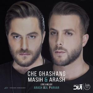 Masih & Arash Ap