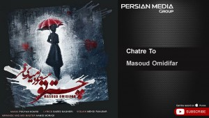 Masoud Omidifar