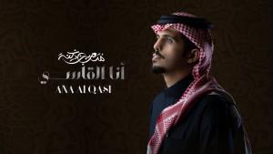 Matub Bin Doknah