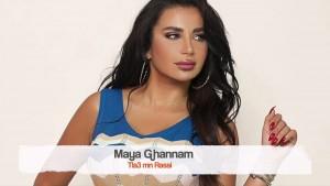 Maya Ghannam