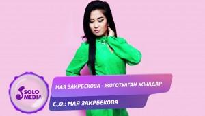 Maya Zairbekova