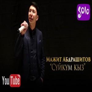 Mazhit Abdrashitov