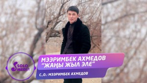 Meerimbek Akhmedov's Avatar
