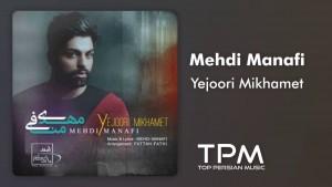 Mehdi Manafi